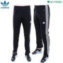 Adidas men's trousers