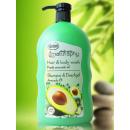 Shower Gel Shampoo 1L - Avocado