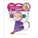 bam bam rattle monkey 0 /