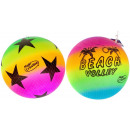 ball kol 23cm ku727 21/22/23/24 mix
