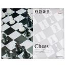 ingrosso Giochi di società: scatola da gioco magn 46x38x4