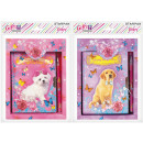 diary closed + dl 190x145x25 starpak dog wo
