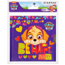 diary closed 135x135 starpak Paw Patrol wore