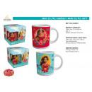 grossiste Maison et cuisine: ELENA OF AVALOR - mug 23,7cl cadeau