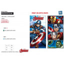 Avengers CLASSIC - beach towel cotton majo