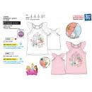 Princess - T-Shirt polsino volante corto 100