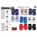 wholesale Licensed Products: Spiderman - multi composition gloves