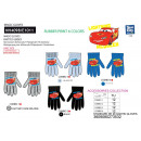 Cars - multi composition gloves