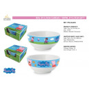 wholesale Houshold & Kitchen: Peppa Pig - bowl d13,5cm gift
