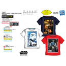 Star Wars ROGUE ONE - Short T-Shirt 10