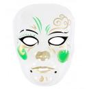 Pvc carnaval do Brazil mask - voor volwassenen /