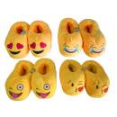 groothandel Overigen: Smiley Püschen Emoticon  Mix , 22cm