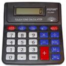 hurtownia Upominki & Artykuly papiernicze:Kalkulator 8 cyfrowy