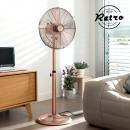 wholesale Air Conditioning Units & Ventilators: Tristar VE5971 Retro Metal Standing Fan