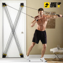 wholesale Sports and Fitness Equipment: Just Up Gym X Chest Expanders
