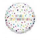 Standard EU Confetti Birthday Hyvää Syntymäpäivää
