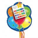 Pull Pinata Balloons Personalizarlo