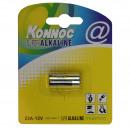 wholesale Houshold & Kitchen: Battery 1/2 penlite 12 volt 23 a