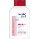 wholesale Other: numis med milk urea bottle