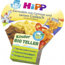 Großhandel Nahrungs- und Genussmittel: hipp bio-teller gulasch Glas