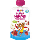 wholesale Food & Beverage: hippis organic pomegranate 100g