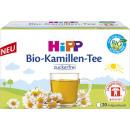 hip organic chamomile tea sachet