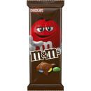 m + m milk chocolate bar 165g bar