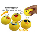 volti Squishy - in Display