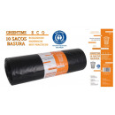 sacos basura 120x150g200240l greentime eco