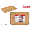 wooden tray 43.2x29cm privilege