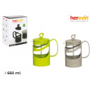 660ml glass coffee jug