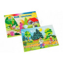 Rajzlap színes kártyákat a3 20k