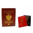 Custodia per documenti, il passaporto 10x13,5 cm