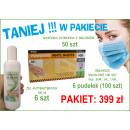 confezione protettiva n. 1 (guanti, maschere, gel