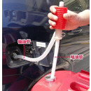 wholesale Small Parts & Accessories: Pump - tool, drain pipe 162 cm