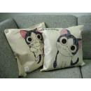 grossiste Coussins & Couvertures: enveloppe  d''édredon  chats de jute ...