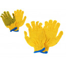 nagyker Kerti gépek: Sárga anyag kerti kesztyű pöttyökkel - 1