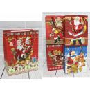 groothandel Stationery & Gifts: Kerstcadeautas 23x18x9 cm - 1