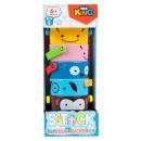 Secchi per giocattoli educativi 5 elementi 25x10x1