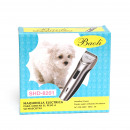 wholesale Pet supplies: Baoli animal Harr Schneider Shearer