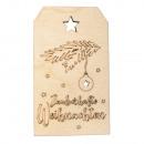 H-pendente magico Natale. , FSCMixCred, naturale,
