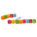 grossiste Cadeaux et papeterie: Bougie Joyeux  anniversaire, 13 pièces, assorties d