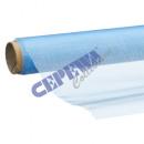 Ozdobna tkanina organzy 40x200cm, Light Blue