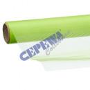 Ozdobna tkanina organzy 40x200cm, Green Light