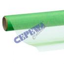 Ozdobna tkanina organzy 40x200cm, Zielony