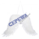 Adriana Angel Wings 30cm do zawieszenia