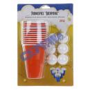 grossiste Cadeaux et papeterie: Drinking Game 24tlg  Beer Pong