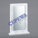 wholesale Mirrors: Mirror with lighting, to set, 2 / s, about 21