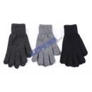 wholesale Shoes: Gloves,  'winter', men, 3 / s