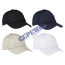 Großhandel Kopfbedeckung: Baseballkappe 'Wimbledon', 4/s